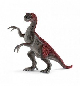 Jeune therizinosaurus